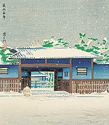 #276 ~ Tokuriki - Yabu - No - Uchi, A Tea Ceremony Founder, House
