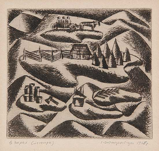 #266 ~ Ostafiiuchuk - In the Mountains [A Legend]