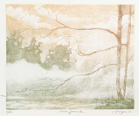 #665 ~ Gingras - Riviere Y...  #36/40