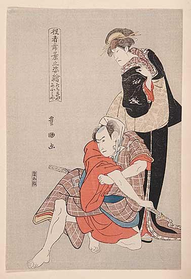 #838 ~ Toyokuni - Two Actors from series 'Yakusha Butai no Sugataye'