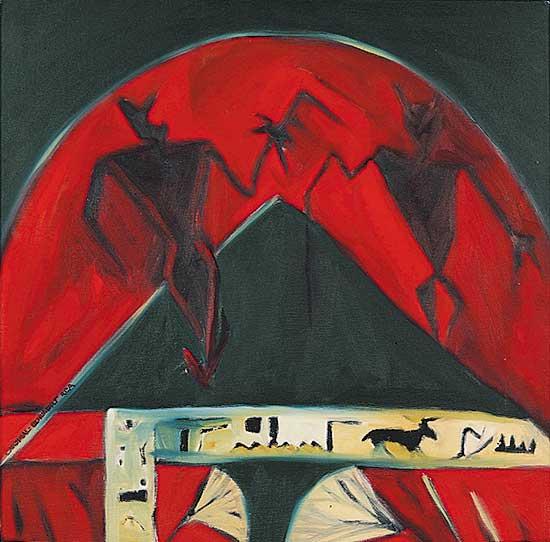 #12 ~ Cardinal-Schubert - Letter Home