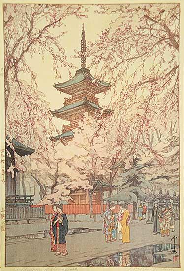 #1412 ~ Yoshida - A Glimspe of Ueno Park