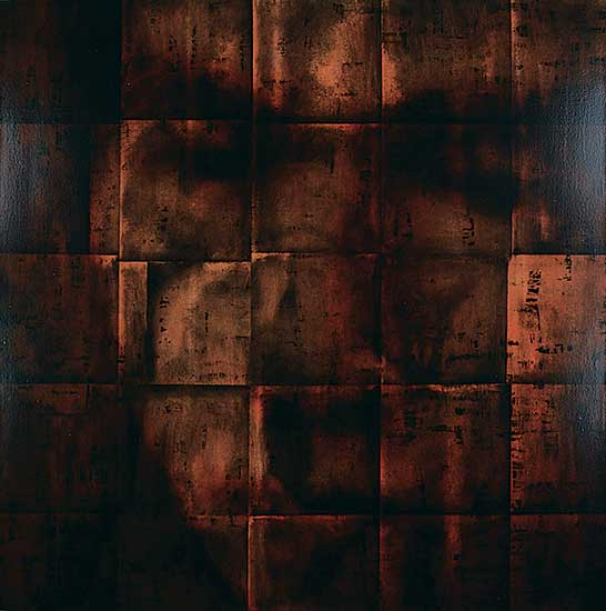 #206 ~ Edmonson - Internal Landscapes