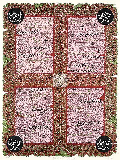 #273 ~ Tetreault - Fenetre D'Ecriture Comme Jardin Vibratoire  #13/33