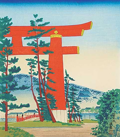 #279 ~ Tokuriki - The Large Torii of Heian Shrine  #6