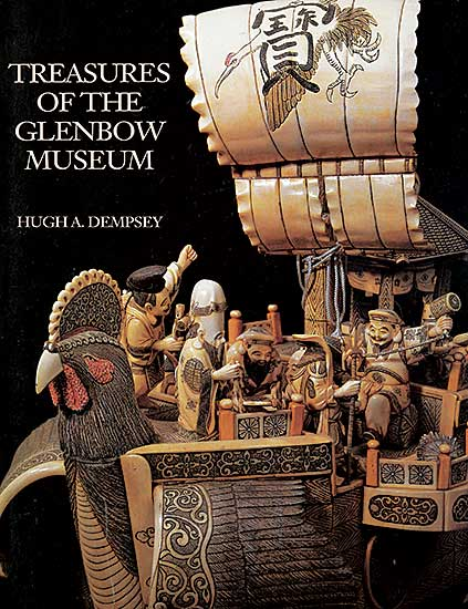 #1578 ~ School - Treasures of the Glenbow Museum